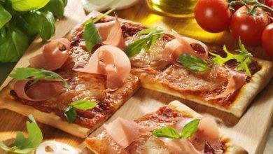Photo de Pizza au Jambon Cru et à la Mozzarella