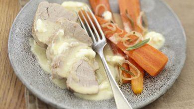 Photo de Rôti de filet mignon moelleux aux carottes au Carré Frais