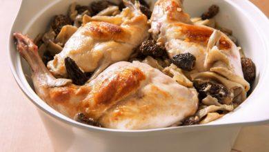 Photo de Cuisses de lapin NA® au vin jaune safrané et fricassée de champignons
