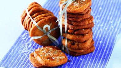Photo de Biscuits aux pépites de caramel et à la Fleur de Sel de Guérande Le Guérandais