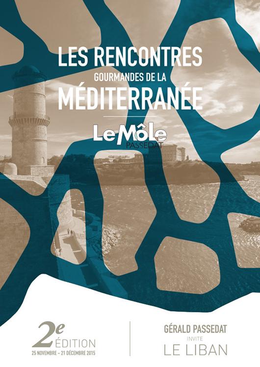 affiche-les-rencontres-gourmandes-de-la-mediterranee-2015