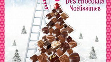 Photo de Pour Noël, MONBANA réenchante le chocolat !