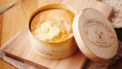 Photo de Le Vacherin Mont d'Or rôti dans sa boîte