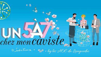 Photo de Sortir à Paris « Un 5 à 7 chez mon caviste » du 27 mars au 24 avril 2017