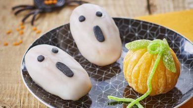 Photo de Les Fantômes d'Halloween