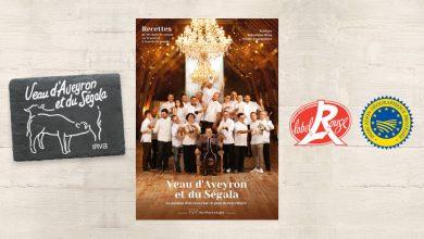 Photo de Veau d'Aveyron et du Ségala, la passion d'un veau rosé, le goût de l'excellence
