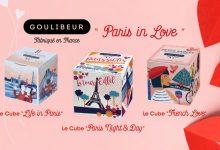 """Photo de Pour la Saint-Valentin, offrez amour et gourmandise avec les cubes GOULIBEUR """"Paris in Love"""""""