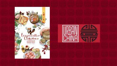 """Photo de """"Les recettes Chinoises"""" de Monsieur Panda Roux aux Éditions Urban China"""
