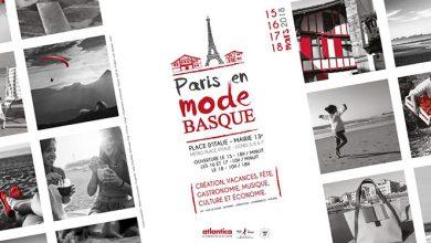 """Photo de """"Paris en mode basque"""", du 15 au 18 mars 2018, Mairie du 13ème"""