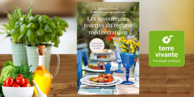 Amuse bouche au jambon consorcioserrano par sergi arola - Recettes cuisine regime mediterraneen ...