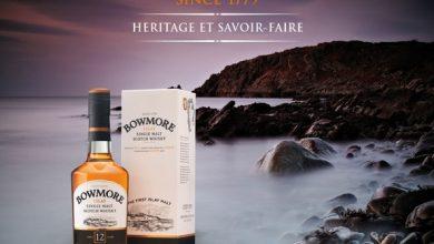 Photo de La Distillerie Bowmore, élabore des Whiskies de caractère selon un savoir faire Artisanal